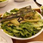 catering σαλάτα